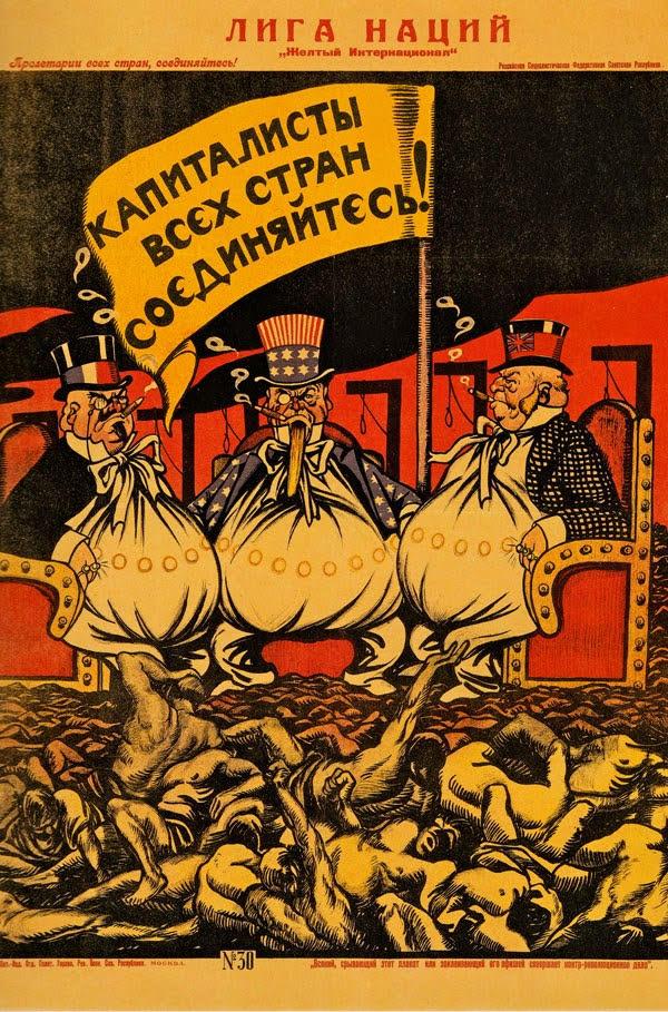 Тайная война против Советской России. Мир и война. Мир на Западе