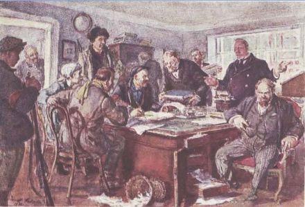 Поздний СССР и нарушение Ленинского ПОЛОЖЕНИЯ О РАБОЧЕМ КОНТРОЛЕ
