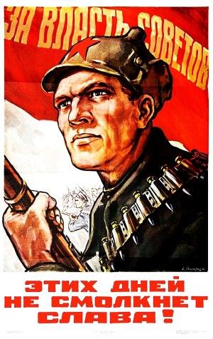 Как и почему победила Советская страна соединенные силы англо-франко-японо-польской интервенции и контрреволюции в России?