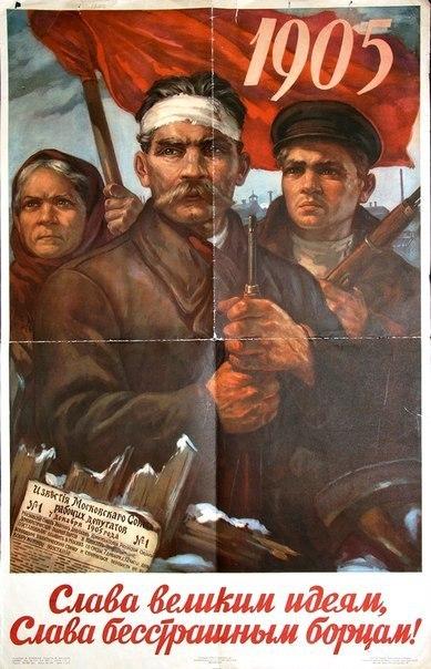 В. И. ЛЕНИН. ДОКЛАД О РЕВОЛЮЦИИ 1905 ГОДА. Часть 1