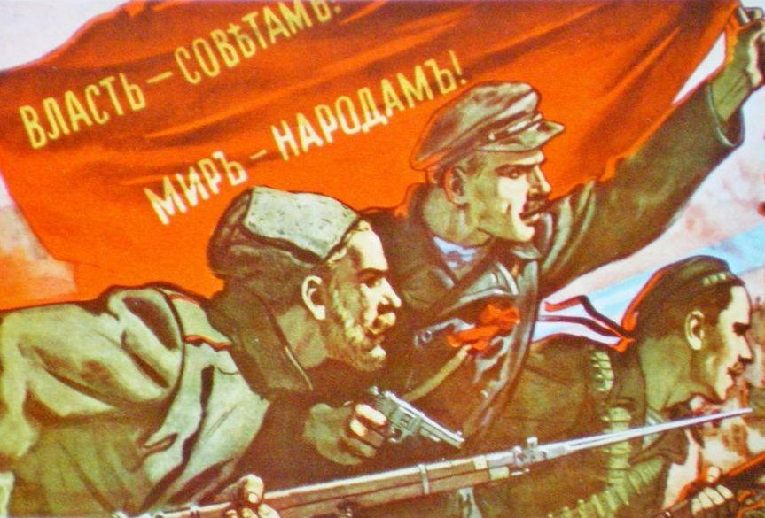 Нарастание революционного кризиса. Большевизация масс.
