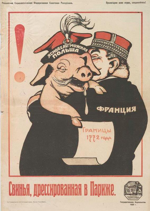 Нападение польских панов на Советскую страну. Вылазка генерала Врангеля.