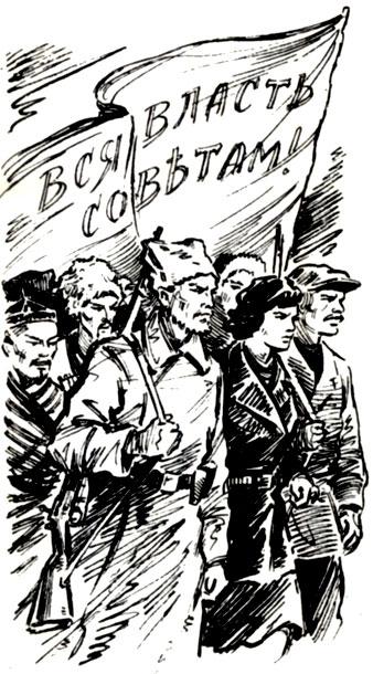 Разгром антисоветского мятежа. 5. Ликвидация мятежа Керенского-Краснова