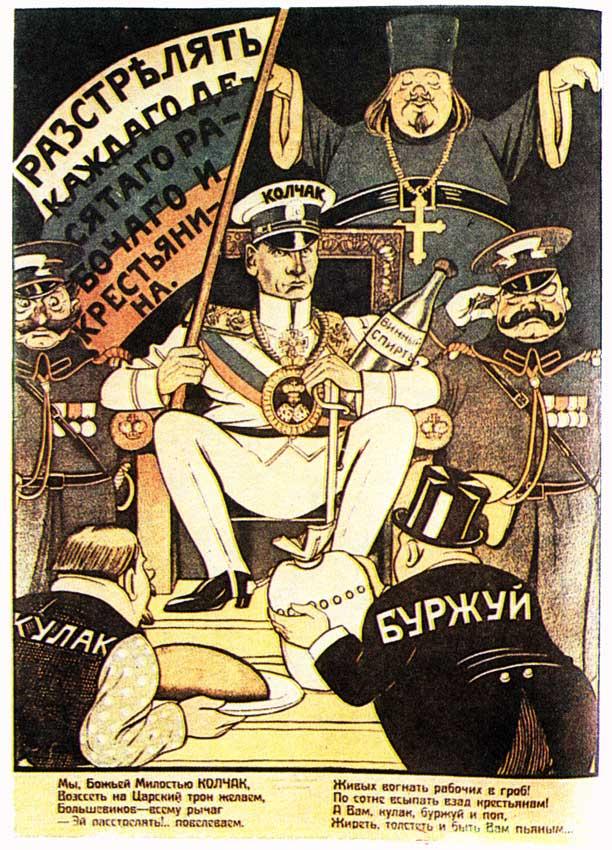 Тайная война против Советской России. Революция и контрреволюция. Вооруженная интервенция. Подведение баланса