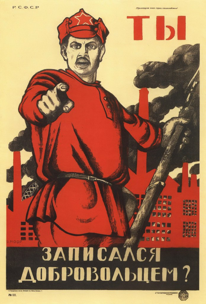 КТО И ПОЧЕМУ РАЗРУШИЛ СССР?