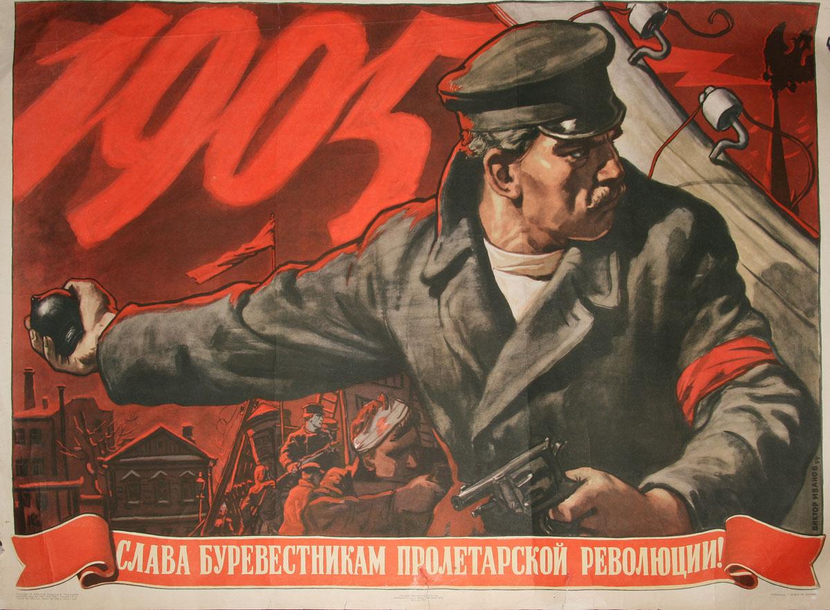 В.И.Ленин УРОКИ РЕВОЛЮЦИИ.