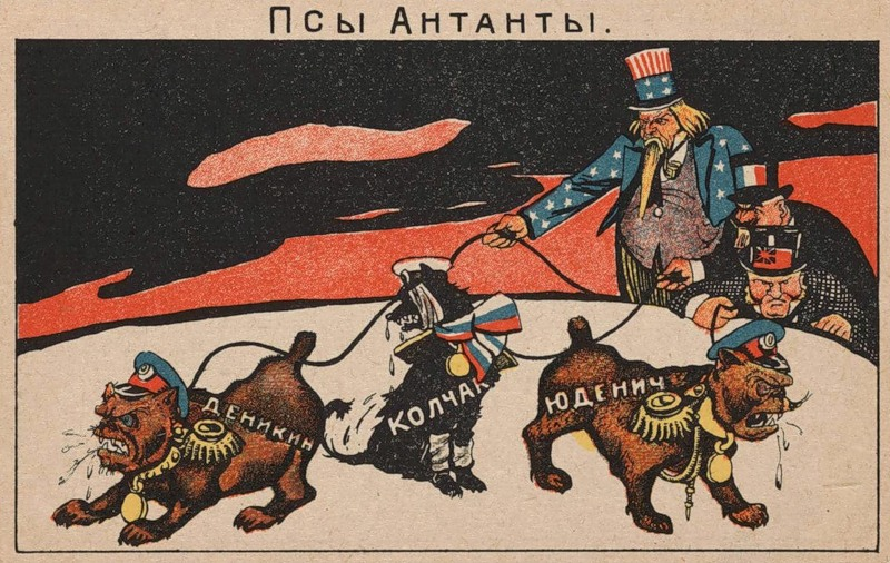 История создания Рабоче-Крестьянской Красной Армии. Начало иностранной военной интервенции