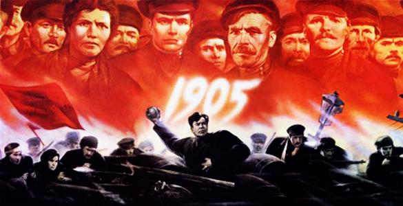 В. И. ЛЕНИН. ДОКЛАД О РЕВОЛЮЦИИ 1905 ГОДА. Часть 2