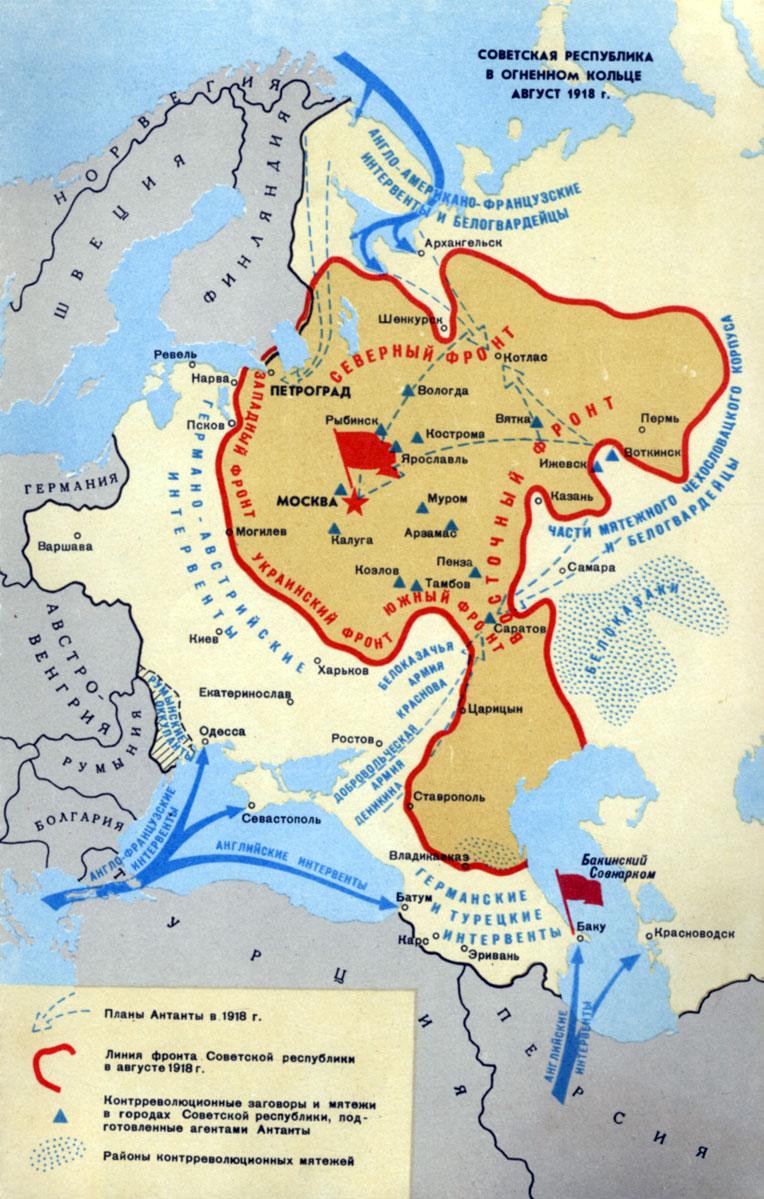 2 августа 1918 года английские войска высадились в Архангельске. Начало иностранной военной интервенции.