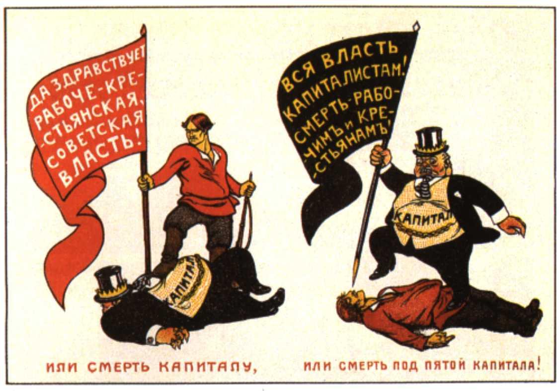 Циммервальдская левая сформирована 4 сентября 1915 года. Теория и тактика большевистской партии по вопросам войны, мира и революции.