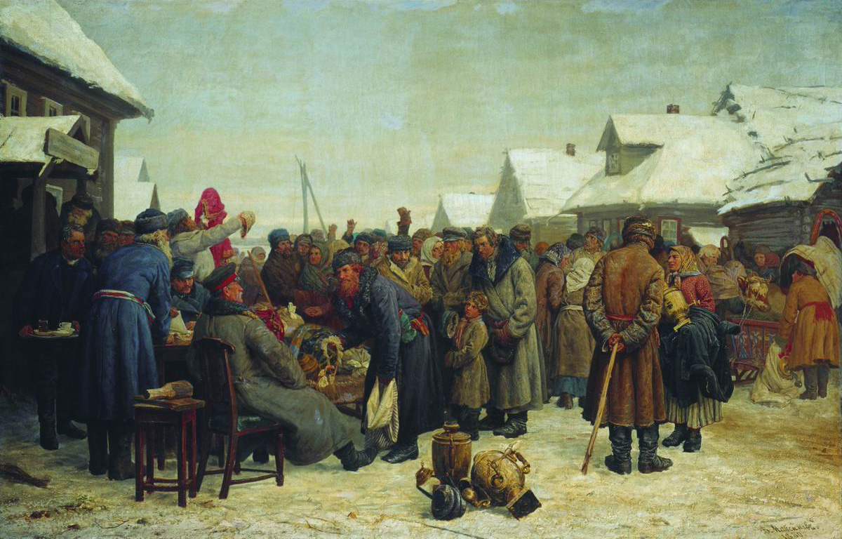 «Положения 19 февраля 1861 года о крестьянах, вышедших из крепостной зависимости».