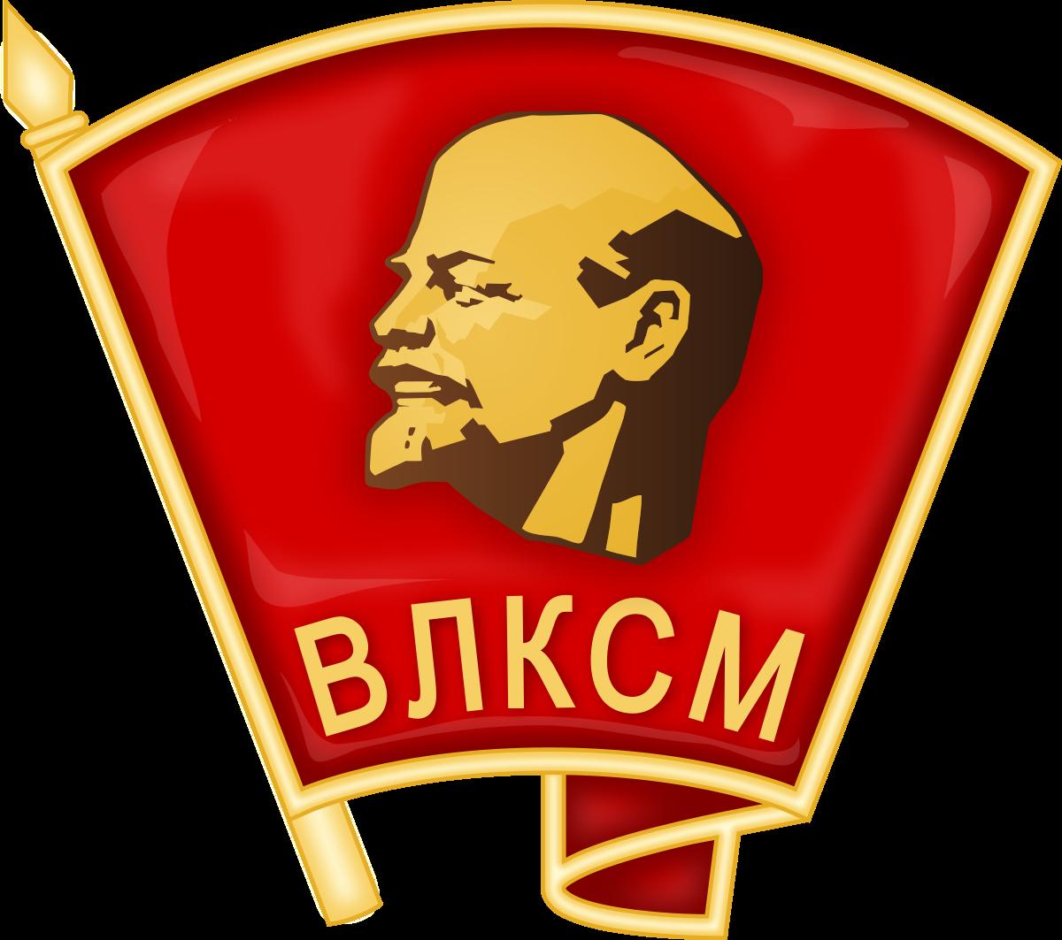 12-18 июля 1924 г. состоялся 6 съезд РКСМ (переименован в РЛКСМ)