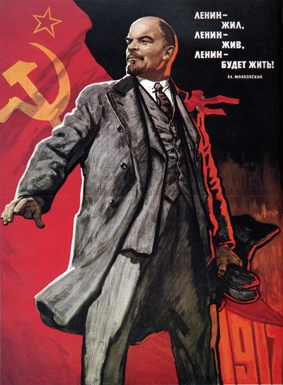 В. И. Ленин. ЗАДАЧИ РЕВОЛЮЦИИ