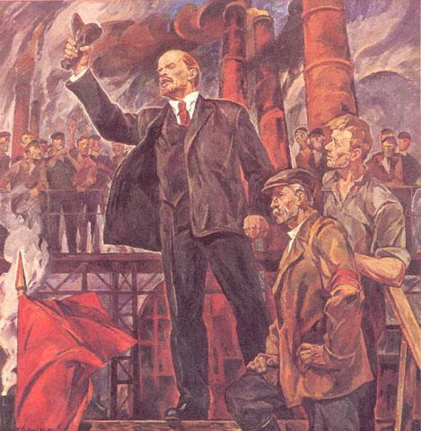 Теория В.И. Ленина о строительстве социализма