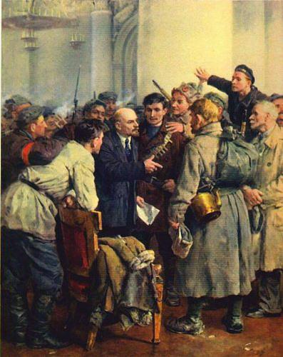 Октябрьское восстание в Петрограде и арест Временного правительства.