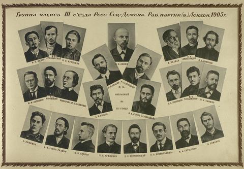 Краткий курс истории ВКП(б). ГЛАВА III . Тактические разногласия между большевиками и меньшевиками. III съезд партии.