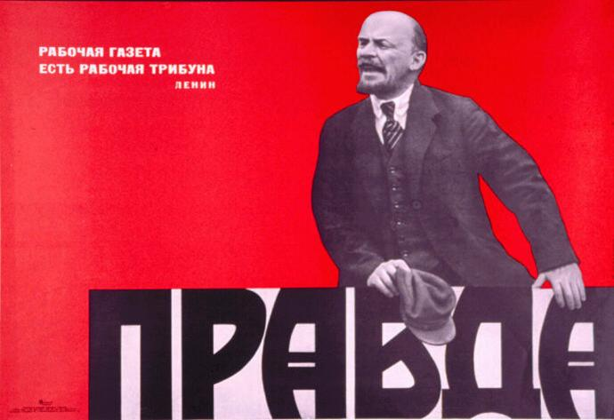 ИЗ ПРОШЛОГО РАБОЧЕЙ ПЕЧАТИ В РОССИИ
