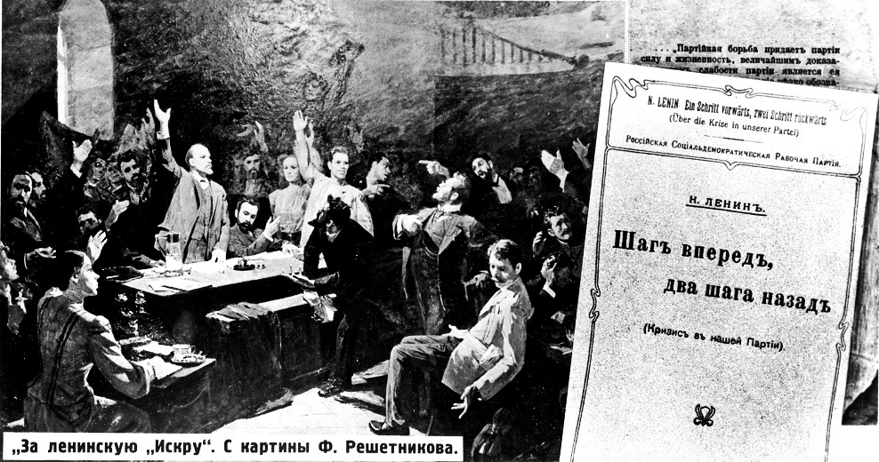 Уроки истории. В апреле 1905 года был созван в Лондоне III съезд Российской социал-демократической партии