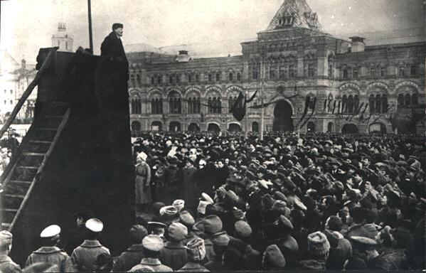 Ленинское наследие . Слом старой государственной машины.