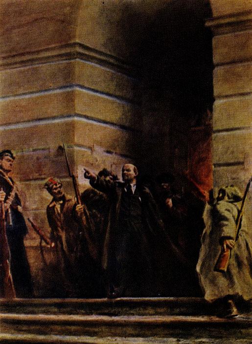 Образ великого Ленина в произведениях советского изобразительного искусства