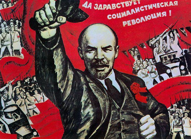 Основы ленинизма. Теория