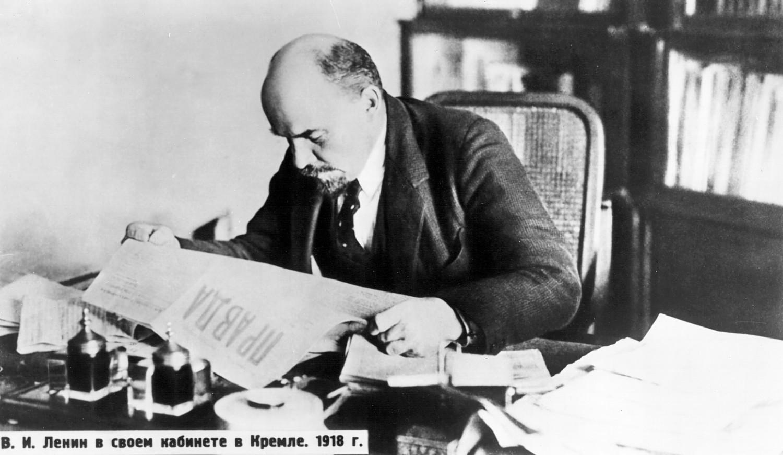 В. И. ЛЕНИН. О РЕВОЛЮЦИОННОЙ ФРАЗЕ