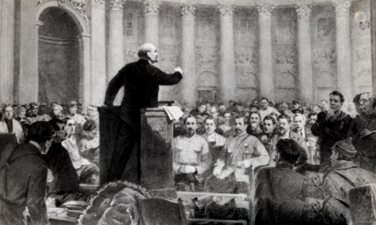 VIII съезд РКП(б), март 1919 года