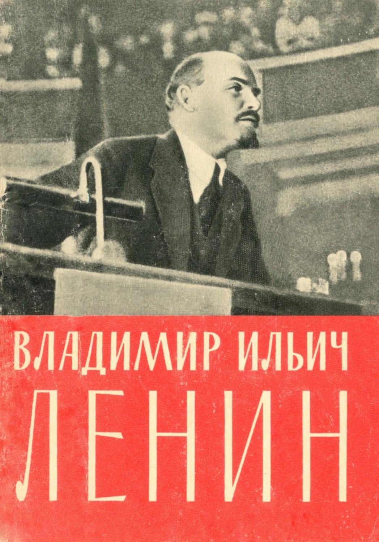 О кровавой буржуазной демократии
