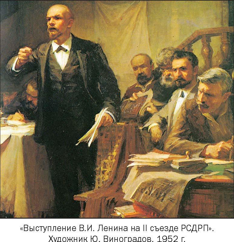 ПРОЕКТ ПРОГРАММЫ РОССИЙСКОЙ СОЦИАЛ-ДЕМОКРАТИЧЕСКОЙ РАБОЧЕЙ ПАРТИИ (1902 г.)