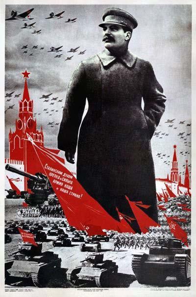 Великая Отечественная война. Подготовка к войне. Начало войны