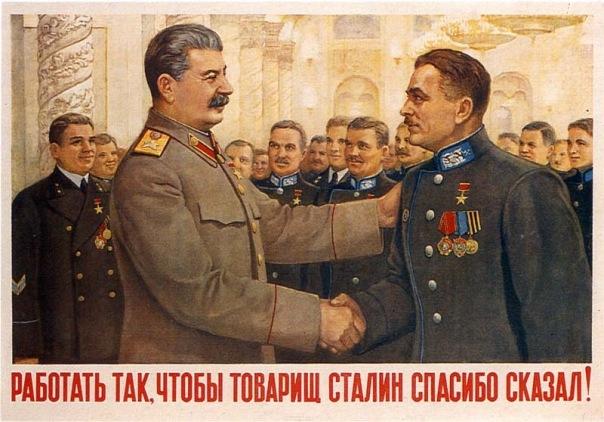 Лион Фейхтвангер. Москва 1937 Глава II. КОНФОРМИЗМ И ИНДИВИДУАЛИЗМ