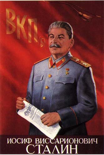 Иосиф Виссарионович Сталин о мировом экономическом кризисе.