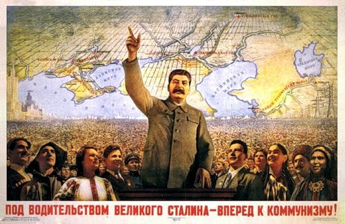 Наша музыка, наша поэзия, наши песни. СССР Сталинской Эпохи 1947