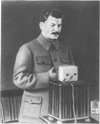 Доклад товарища Сталина. 6 ноября 1941 года. КТО ТАКИЕ