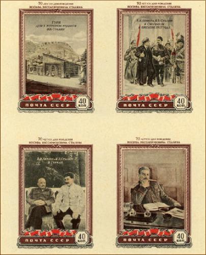 Биография товарища Сталина (продолжение)