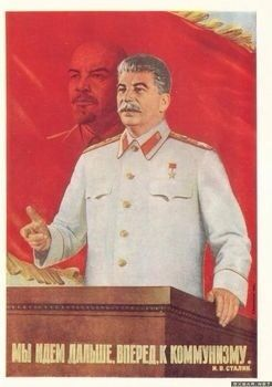 Анри Барбюс СТАЛИН. ЧЕЛОВЕК У РУЛЯ