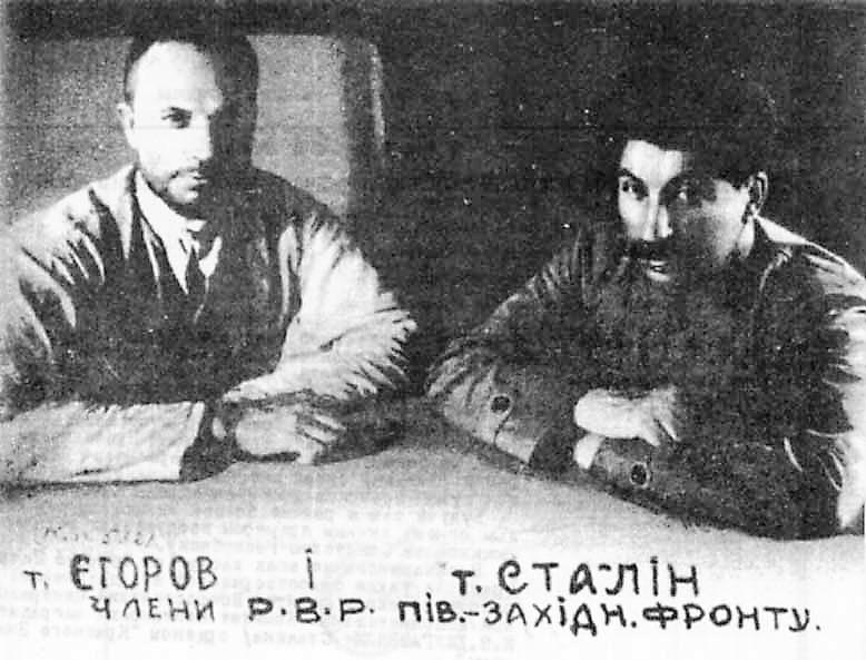 Донбасская операция 1919 года. История Донецка
