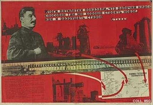 Лион Фейхтвангер. Москва 1937 Глава III. ДЕМОКРАТИЯ И ДИКТАТУРА