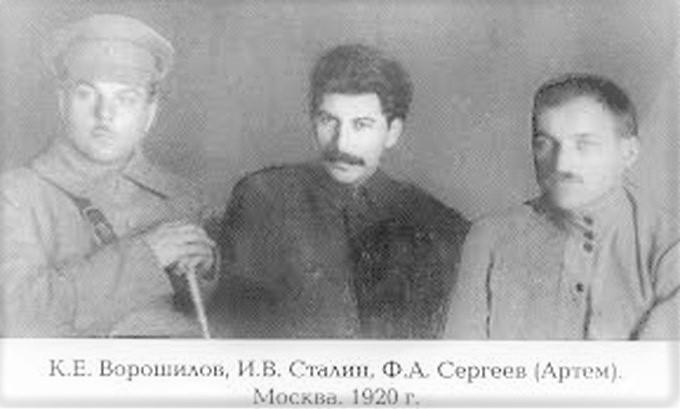 Из истории классовой борьбы на юго-востоке Украины (1918-1919 гг.)