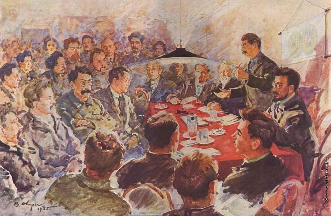 ВЫСТУПЛЕНИЯ НА VI СЪЕЗДЕ РСДРП (БОЛЬШЕВИКОВ). 1917 г. 4. ОТВЕТЫ НА ВОПРОСЫ ПО ДОКЛАДУ О ПОЛИТИЧЕСКОМ ПОЛОЖЕНИИ