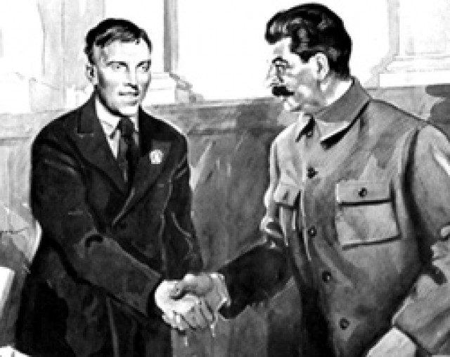 В ночь с 30 на 31 августа 1935 года за смену Стаханов, Алексей Григорьевич добыл 102 тонны угля при норме в 7 тонн