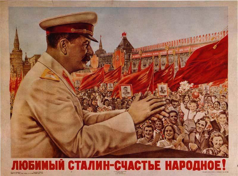 Сталин—лицо народа, населяющего шестую часть мира, того нового народа, который вы любите или ненавидите.