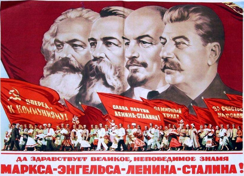 Кто и как разрушали СССР. Хрущевщина. К ВОПРОСУ О СТАЛИНЕ