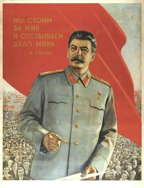 Политический отчет Центрального Комитета XIV съезду ВКП(б) I. 7. Задачи партии