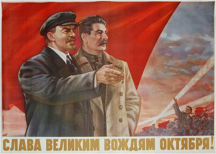 И. В. Сталин. ОКТЯБРЬСКИЙ ПЕРЕВОРОТ И НАЦИОНАЛЬНЫЙ ВОПРОС