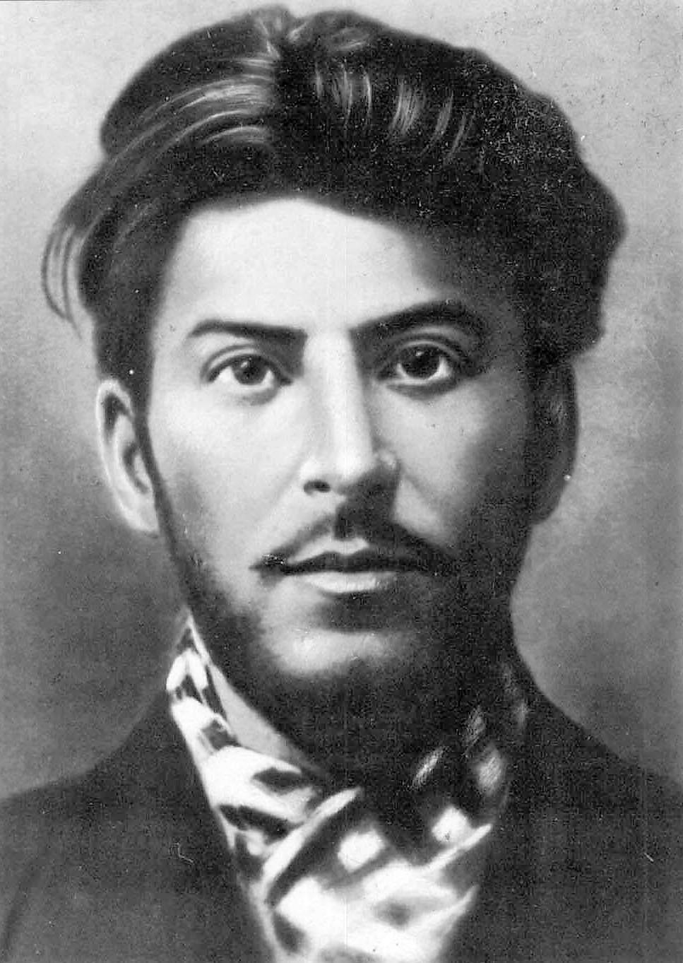 Марксизм и национальный вопрос Нация. Определение