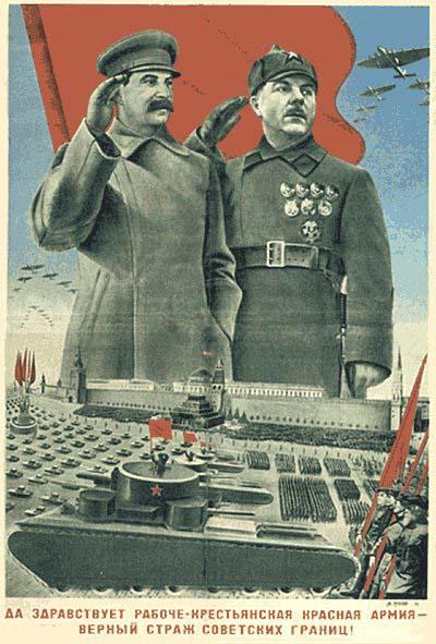 Светлой памяти Ворошилова Климента Ефремовича. Сталин и Красная армия