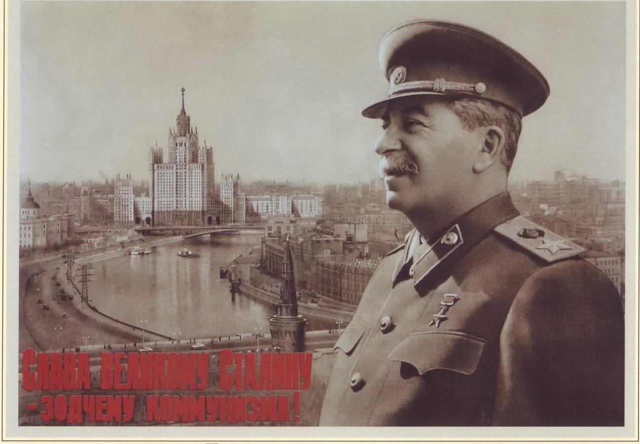 Великое прощание. Слава Сталину, вождю мирового коммунистического движения