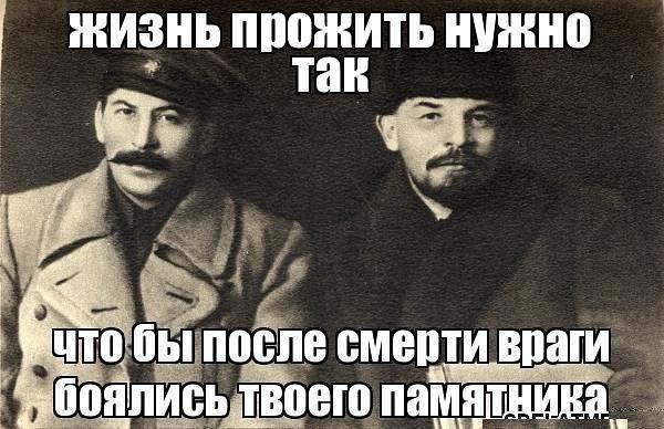 Лион Фейхтвангер. Москва 1937 Глава VII. ЯСНОЕ И ТАЙНОЕ В ПРОЦЕССАХ ТРОЦКИСТОВ