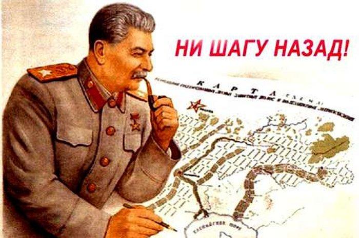 И.Сталин О Великой Отечественной Войне Советского Союза